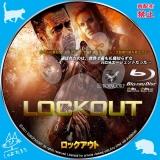 ロックアウト_bd_02 【原題】Lockout