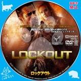 ロックアウト_dvd_02 【原題】Lockout