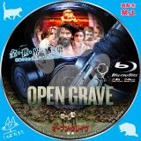 オープン・グレイヴ 感染_bd_01【原題】 Open Grave