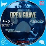 オープン・グレイヴ 感染_bd_02【原題】 Open Grave