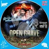 オープン・グレイヴ 感染_dvd_01【原題】 Open Grave