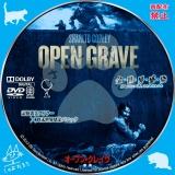 オープン・グレイヴ 感染_dvd_02【原題】 Open Grave