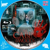 キャビン_bd_01 【原題】The Cabin in the Woods