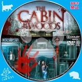 キャビン_dvd_02 【原題】The Cabin in the Woods
