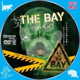 ザ・ベイ_dvd_02 【原題】 The Bay