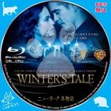 ニューヨーク 冬物語_bd_01 【原題】Winter's Tale