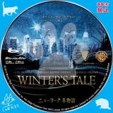 ニューヨーク 冬物語_bd_02 【原題】Winter's Tale