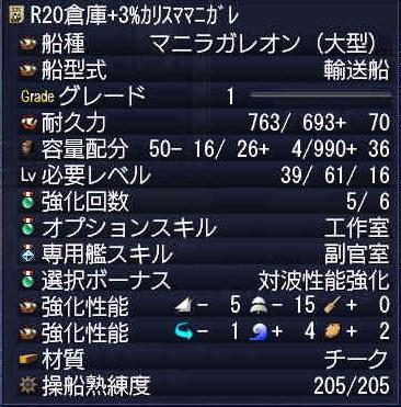 111613_202501.jpg