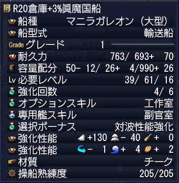 111613_203112.jpg