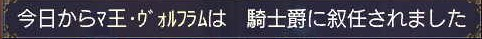 日刊Ray=out 表紙候補 003
