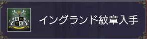 日刊Ray=out 表紙候補 004