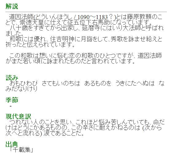 bandicam 2013-05-14 19-40-57-968