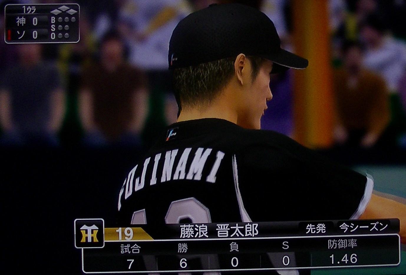 プロスピ2013対ソフトバンク4回戦(ビジター)H25.6.3分 005