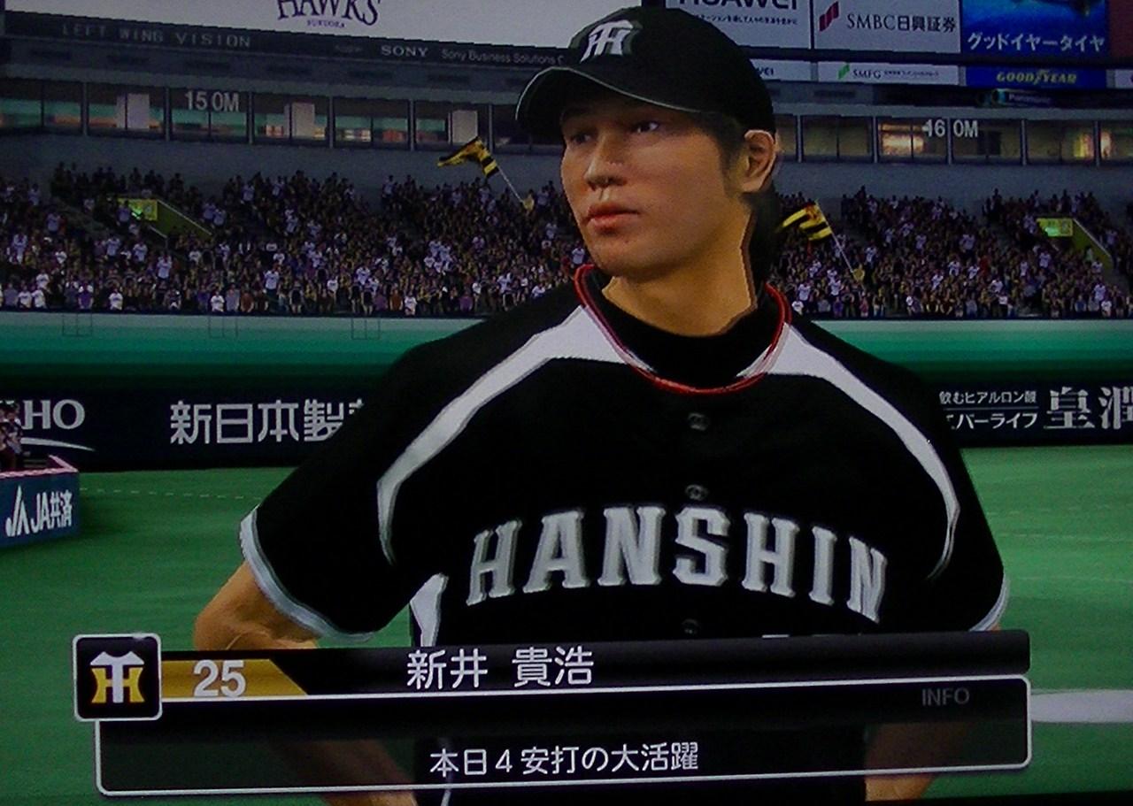 プロスピ2013対ソフトバンク4回戦(ビジター)H25.6.3分 015