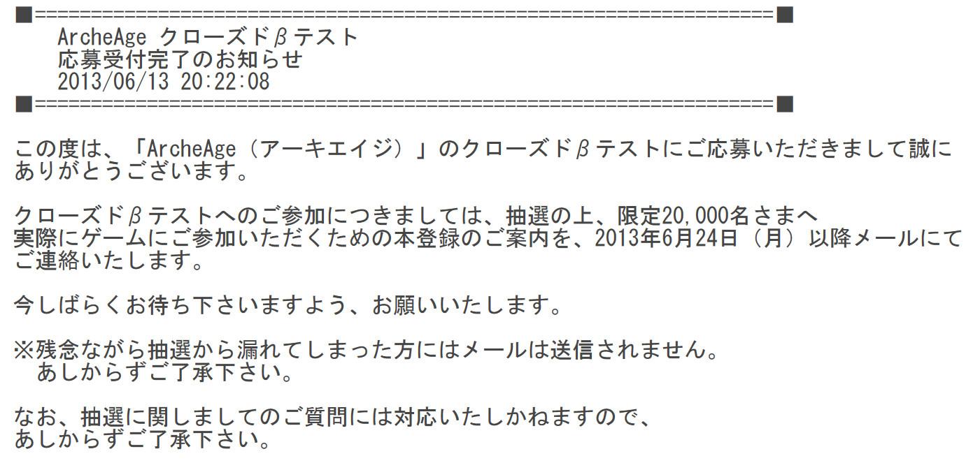 bandicam 2013-06-23 22-15-38-301