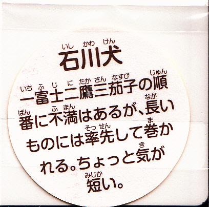 IMG_0004