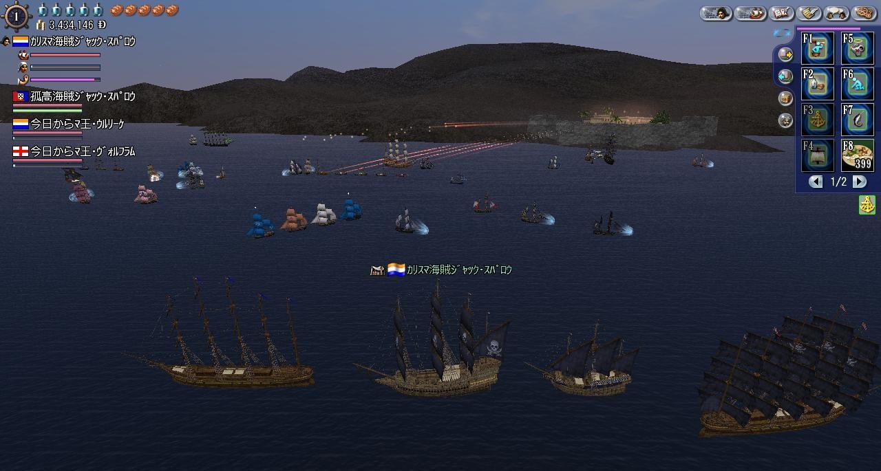 大海戦を見物②