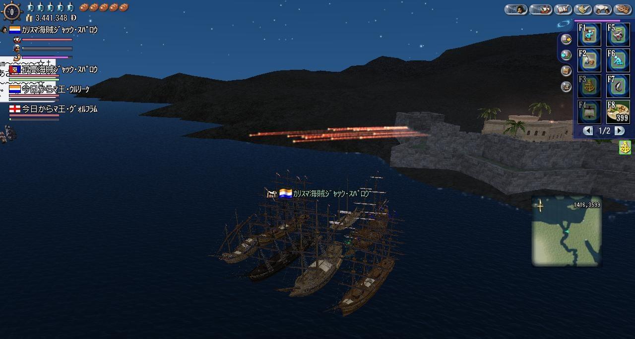 大海戦を見物①