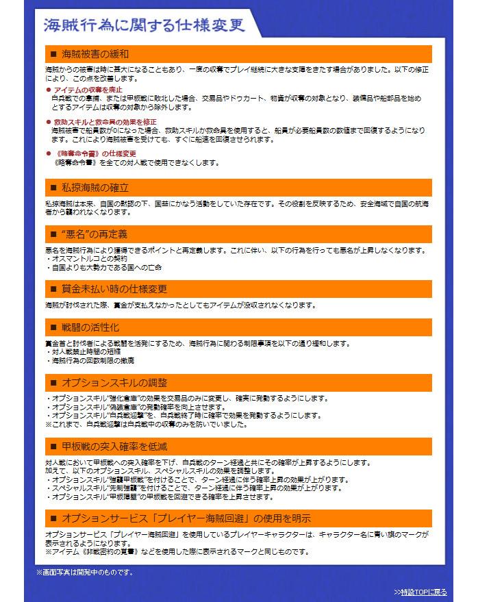 bandicam 2013-11-19 19-40-53-081