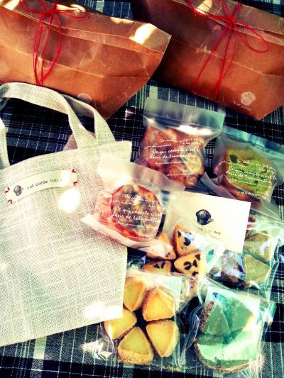 【焼き菓子set】いろいろ7種+マフィン1個プレゼント!