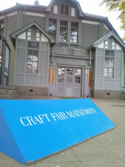 『CRAFTS FAIR MATSUMOTO 2013』AM6:00