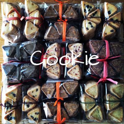 【クッキー各種】