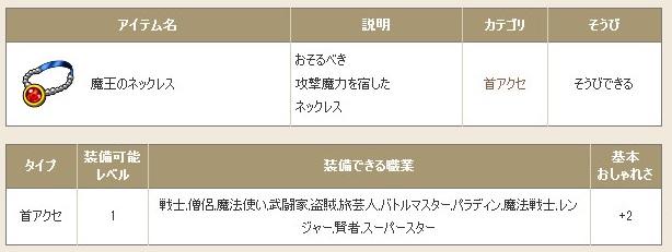bandicam 2013-09-27 18-46-53-901