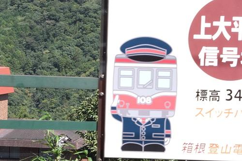 kamihiradai4.jpg