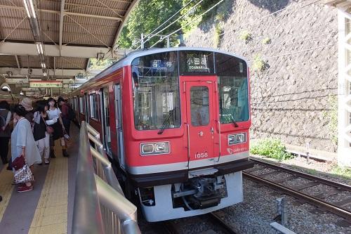 yumoto28.jpg