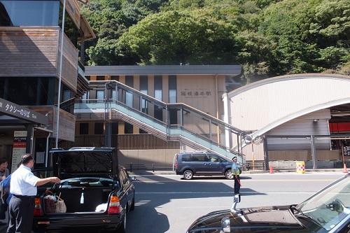 yumoto9.jpg