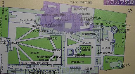 無題宮殿配置図2