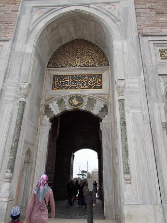1212 -皇帝の門