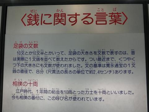 2013101310.jpg