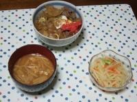 10/21 夕食 牛丼、じゃがいもサラダ、えのきと油揚げの味噌汁