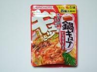 11/10 鍋キューブ キムチ鍋用