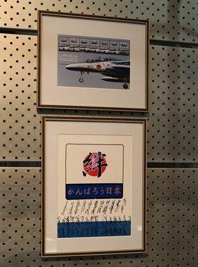 10/19 絆シール 浜松広報館