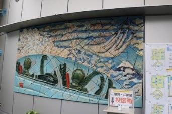 10/19 ブルーインパルスのモザイクタイル  浜松広報館