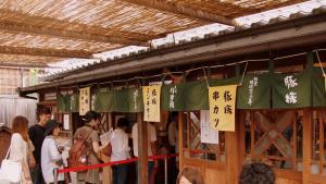 Butasute_1309-203.jpg