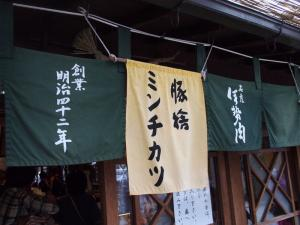 Butasute_1309-205.jpg