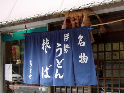 Chitose_1309-201.jpg