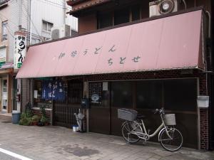 Chitose_1309-202.jpg