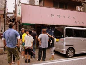 Chitose_1309-210.jpg