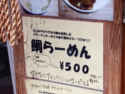 Gotsubo_1310-101.jpg