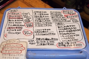 Gotsubo_1310-105.jpg