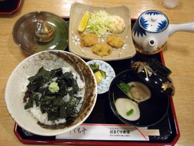 Hamaguri_Shokudo_1309-101.jpg