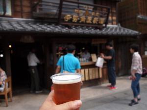 Ise_Beer_1309-005.jpg