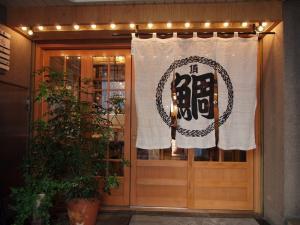 Itadakitai_1909-202.jpg