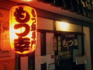 Motsuko_1310-102.jpg
