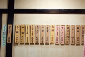 Motsuko_1310-109.jpg