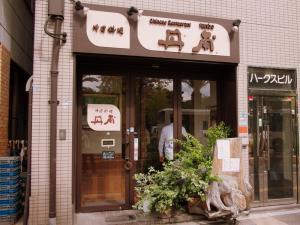 Tanbo_1310-110.jpg